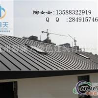 300型碧瀾天鋁鎂錳屋面板