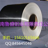 3003鋁箔3系列鋁箔帶供應