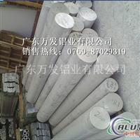 2011硬质铝棒生产厂家