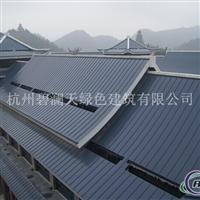 430型碧瀾天鋁鎂錳屋面板