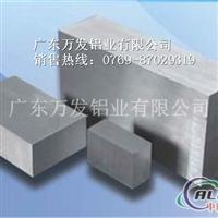 6061铝合金方棒供货商