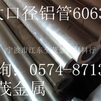 2017高强度铝合金板材