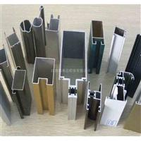 通用小料门窗型材江西厂家优质