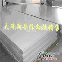 生产6063铝卷 6063铝卷较新价格