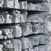 供应2024合金铝排、2A12铝合金排
