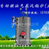 電蒸汽發生器廠家