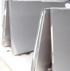 进口1100纯铝板 5052合金铝板