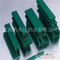 平开窗铝型材江西型材优质厂家