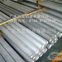 6351精密铝合金棒品种多