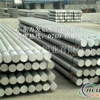 2014耐磨铝棒生产商