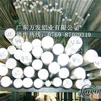6106铝合金圆棒生产厂家