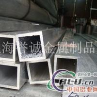 7050中厚铝板、铝管常年现货