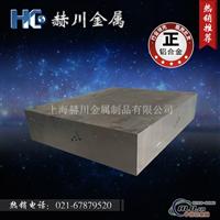 7A15高强度铝板 7A15高硬度铝板