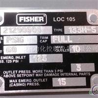 133L4133L6燃气调压器