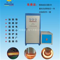 棒料透热炉中频加热设备质量好