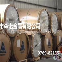 进口A6061铝管厂家
