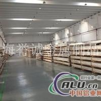 LY13T4超厚铝板花纹铝板销售