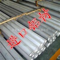 6082铝棒,6062T9铝棒, 6060铝棒