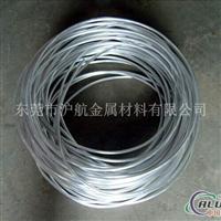 环保1060纯铝线,铆钉铝线厂家