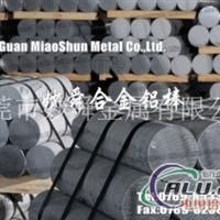 A2017A铝棒密度 A2017A铝棒厂家