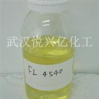 爱森有机混凝剂FL4540