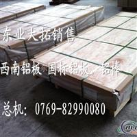 2A12铝板硬度 2A12铝板状态