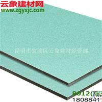 鋁塑板廠家直銷丨鋁塑板價格實惠