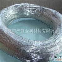 铝镁合金铝线,5052铝镁合金铝线