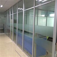 供应 单玻钢化玻璃隔断墙 铝合金隔断