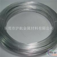 环保合金铝线,国标6061合金铝线