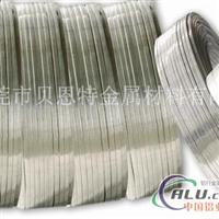 5083铝线、2011铝合金线、1070铝线