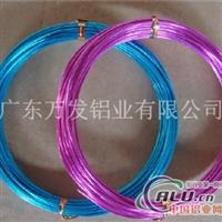 5083氧化铝线生产厂家