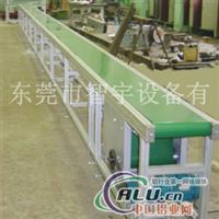 铝材支架流水线东莞铝材皮带线