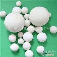 厂家供应工业瓷球 氧化铝瓷球