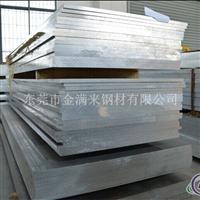 6061铝合金板材价格