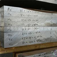 厂家6061铝合金板材质证明