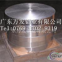 1060氧化铝带生产厂家