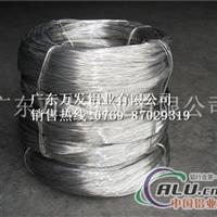 6463国标铝线品质优