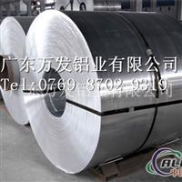 1060O态软料铝带供货商