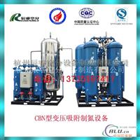 供应锂电池保护用制氮装置说明书