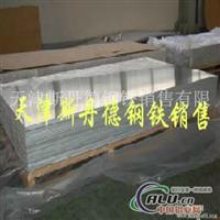 铝板6061T6超硬铝合金