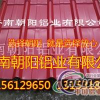 百度网供应江苏压型铝板 铝瓦楞板