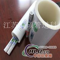 生产衬塑铝管ppr厂家 海南地区