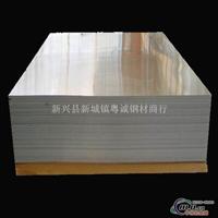 供应 5056铝板 5056合金铝板