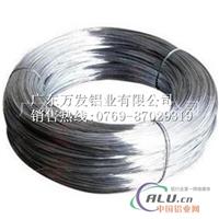 2011硬质铝线供应价格