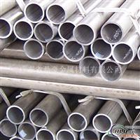 2A12T4厚壁铝合金管,精抽铝管