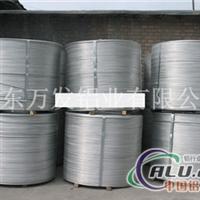 供应1060高纯度铝线