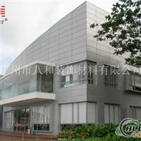 鋁單板值得大力推廣的環保建材