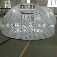 冲孔氟碳铝单板为何如此受欢迎