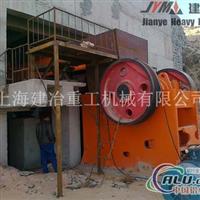 石英石粗破設備 砂石料破碎生產設備